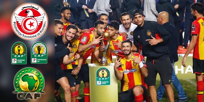20 أكتوبر: آخر أجل لإرسال الجامعة التونسية لكرة القدم قائمة الأندية التي ستمثّل تونس في النسخة المقبلة من المسابقات الافريقية