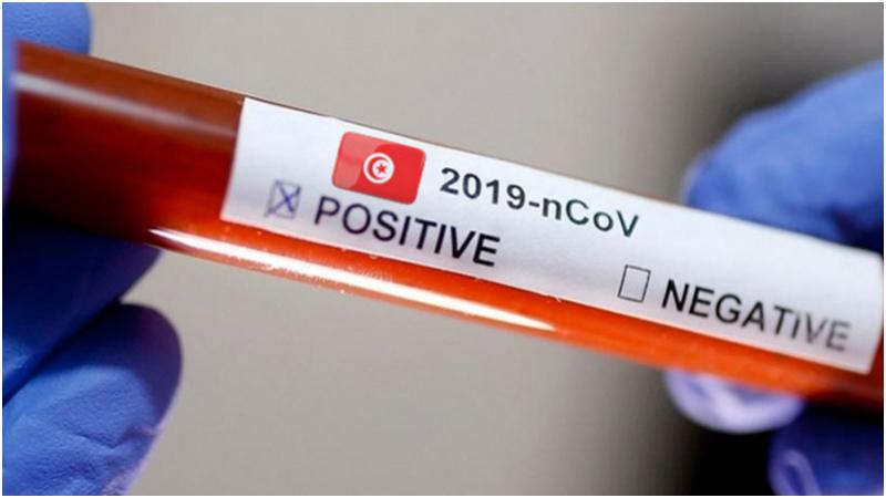 122 وفاة و2546 إصابة بفيروس كورونا في تونس