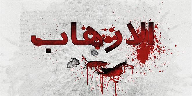 23 منظمة وجمعية تونسية تدين عملية اكودة الارهابية وتدعو إلى اعتماد مقاربة شاملة لمعالجة ظاهرة الارهاب