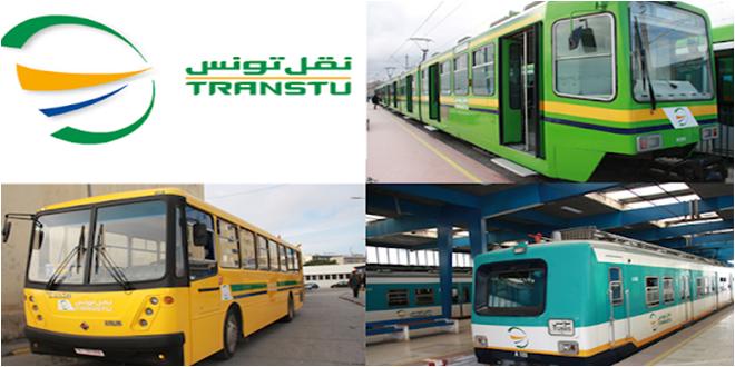 أعوان شركة نقل تونس يعلنون الدخول في إضراب