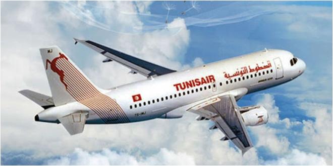 الخطوط التونسية تعلن عن تراجع عدد المسافرين عبر اسطولها خلال الربع الثاني من 2020 بنسبة 97 بالمائة