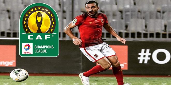 أبطال افريقيا : علي معلول يقود الأهلي للفوز على الوداد المغربي