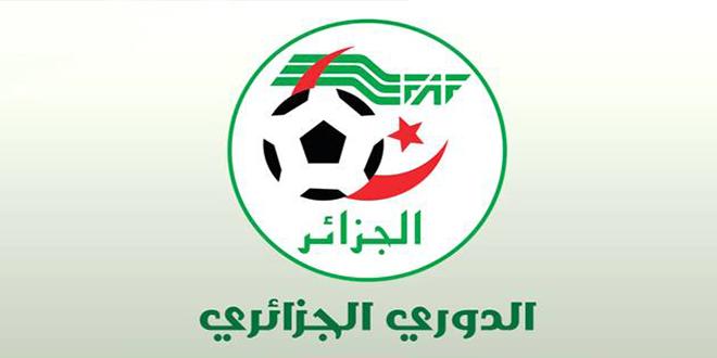 الدوري الجزائري: الأربعاء القادم تحدد مصير الموسم الحالي