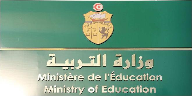 وزارة التربية تصدر قبل موفى أكتوبر وثيقة حول المحتويات التعليمية التي سيتم تخفيفها وإدماجها