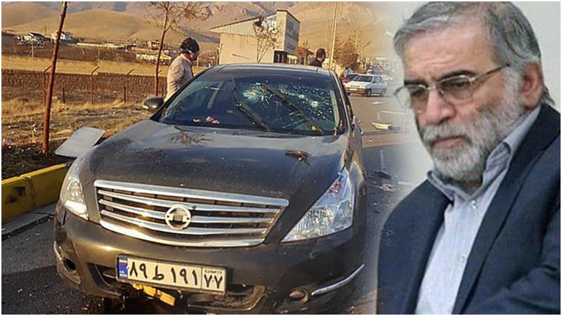 اغتيال عالم النووي الإيراني محسن فخري زاده..توجيه أصابع الإتهام لإسرائيل