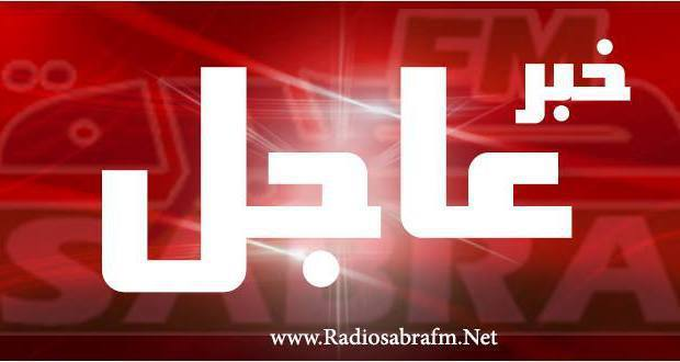 """عاجل..وزير الصحة  :"""" العثور على الرضيع يوسف الذي تمت سرقته من مستشفى وسيلة بورقيبة """""""