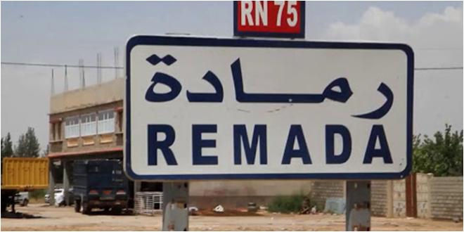 أهالي رمادة يمهلون رئيس الدولة 24 ساعة لرد الاعتبار