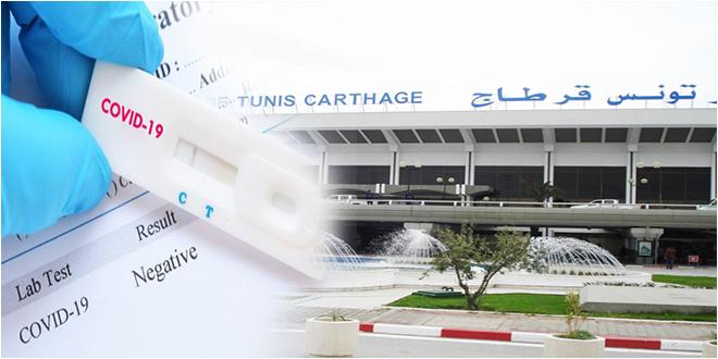2500 تحليل سلبي لأعوان مطار تونس قرطاج