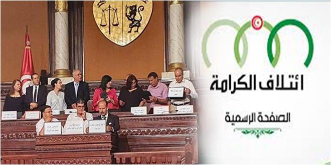 ائتلاف الكرامة: الدستوري الحر وفاق إجراميّ يهدف إلى تغيير هيئة الدّولة