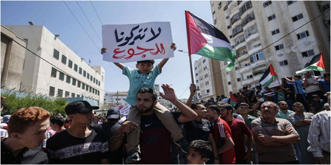 الدعم العربي للميزانية الفلسطينية يتراجع 82%
