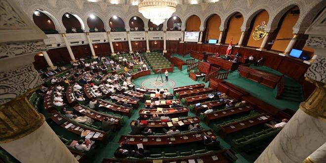 01 سبتمبر موعد الجلسة العامة للتصويت على منح الثقة لحكومة المشيشي